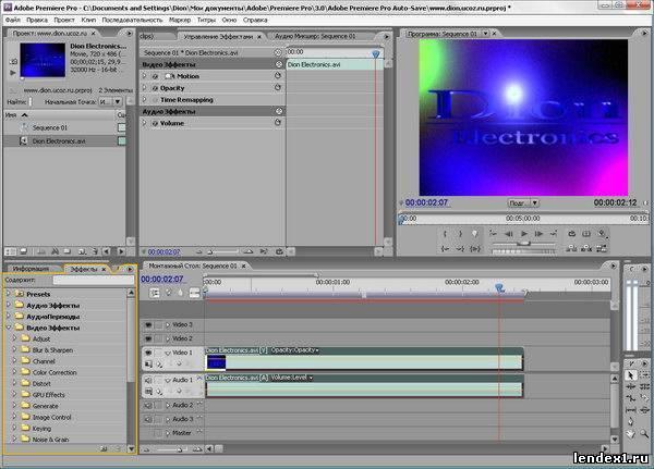 Windows Adobe Premiere Pro CS3 3.1 update.